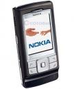 Сотовые телефоны GSM Nokia 6270