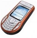 Сотовые телефоны GSM Nokia 6630 Music Edition
