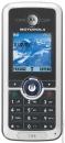 Сотовые телефоны GSM Motorola C168