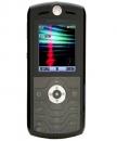 Сотовые телефоны GSM Motorola L7 SLVR