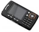 Сотовые телефоны GSM Pantech PG-8000