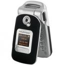 Сотовые телефоны GSM Sony Ericsson Z530i