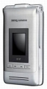 Сотовые телефоны GSM BenQ-Siemens EF81