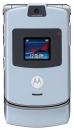 Сотовые телефоны GSM Motorola RAZR v3 Blue