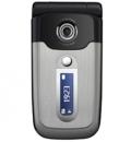 Сотовые телефоны GSM Sony Ericsson Z550i