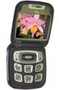 Сотовые телефоны GSM Fly Fly Bird Z400