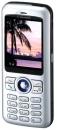 Сотовые телефоны GSM Sharp Sharp GX-L15