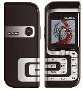 Сотовые телефоны GSM Nokia Nokia 7260
