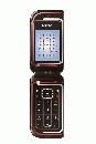 Сотовые телефоны GSM Nokia Nokia 7270