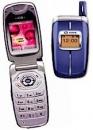 Сотовые телефоны GSM SAGEM SAGEM MYC-5-2
