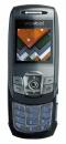 Сотовые телефоны GSM VOXTEL VOXTEL VS400
