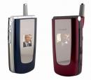 Сотовые телефоны GSM VOXTEL VOXTEL V100