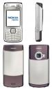 Сотовые телефоны GSM Nokia Nokia N70
