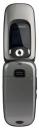 Сотовые телефоны GSM VOXTEL VOXTEL V500