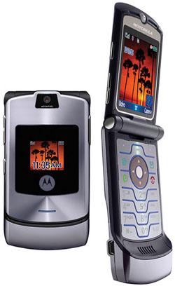 Сотовый телефон Motorola V3i - анонс
